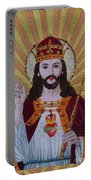 Sacred Heart Of Jesus Hand Embroidery Portable Battery Charger