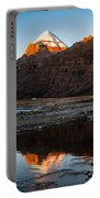 Sacred Mountain In Tibet - Mount Kailash Portable Battery Charger