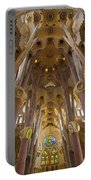 Sagrada Familia IIi Portable Battery Charger