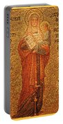 Saint Anne Altar Portable Battery Charger