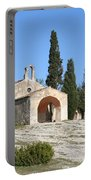 Saint Sixte An Old Chapel Portable Battery Charger