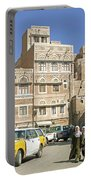 Sanaa Old Town In Yemen Portable Battery Charger