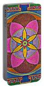 Sand Mandala Portable Battery Charger