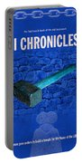 Second Chronicles Books Of The Bible Series Old Testament Minimal Poster Art Number 14 Portable Battery Charger