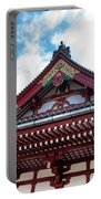Sensoji Temple Portable Battery Charger