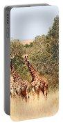 Seven Masai Giraffes Portable Battery Charger