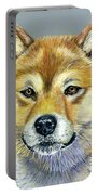 Shiba Inu - Suki Portable Battery Charger by Michelle Wrighton