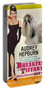 Shih Tzu Art - Breakfast At Tiffany Movie Poster Portable Battery Charger