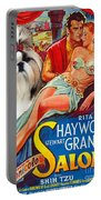 Shih Tzu Art - Salome Movie Poster Portable Battery Charger