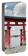 Shinto Shrine Portable Battery Charger