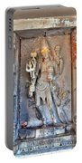Shiva Statue - Omkareshwar India Portable Battery Charger