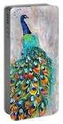 Showy Peacock Portable Battery Charger