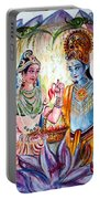 Shree Sita Ram Portable Battery Charger
