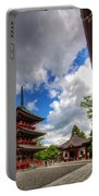 Sidewalk View Portable Battery Charger