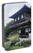 Silver Pavilion - Kyoto Japan Portable Battery Charger