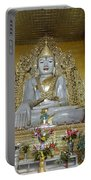 sitting Buddha made from one single marble block in KYAUKTAWGYI PAGODA Portable Battery Charger