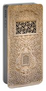 Skn 1652 Niche Carved Portable Battery Charger
