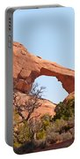Skyline Arch Portable Battery Charger
