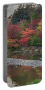 Soaring Fall Colors In The Arboretum Portable Battery Charger