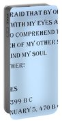 Socrates Quote In Cyan Portable Battery Charger