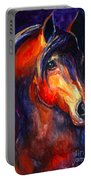 Soulful Horse Painting Portable Battery Charger