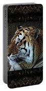 Sq Tiger Profile 6k X 6k Bboo Matt Portable Battery Charger