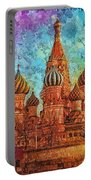 St Basil Portable Battery Charger