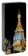 St. Basil's Cathedral At Night Portable Battery Charger