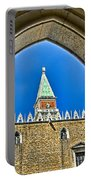 St Marks Tower - Venice Italy Portable Battery Charger