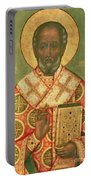 St. Nicholas Portable Battery Charger