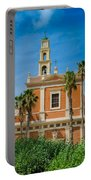 St. Peter's Church In Jaffa Portable Battery Charger