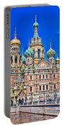 St Petersburg Church Portable Battery Charger