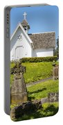 St. Stepen's Chapel Portable Battery Charger
