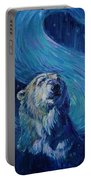 Starry Night Van Gogh Bear Portable Battery Charger