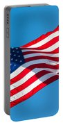 Stars And Stripes Waving Portable Battery Charger