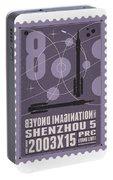 Starschips 08-poststamp - Shenzhou 5 Portable Battery Charger