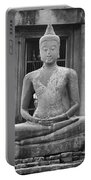 Stone Buddha Portable Battery Charger by Adam Romanowicz