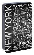 Subway New York 2 Portable Battery Charger