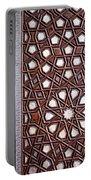 Sultan Ahmet Mausoleum Door 01 Portable Battery Charger