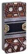Sultan Ahmet Mausoleum Door 03 Portable Battery Charger