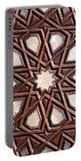 Sultan Ahmet Mausoleum Door 04 Portable Battery Charger
