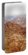 Mount Sinai Portable Battery Charger