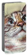 Surprised Kitty Portable Battery Charger by Olga Shvartsur