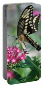 Swallowtail Butterfly 01 Portable Battery Charger