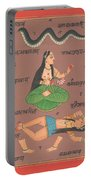 Tantra Tantric Tantrik Mysterious Artwork Kundalini Yoga Yogi Miniature Traditional Painting India Portable Battery Charger
