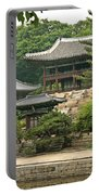 Temple By Lake And Forest Seoul South Korea Portable Battery Charger