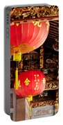 Temple Lanterns 02 Portable Battery Charger