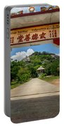 Temple On The Hill Portable Battery Charger