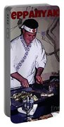 Teppanyaki Cooking  Portable Battery Charger