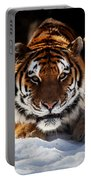 The Amur Tiger Portable Battery Charger